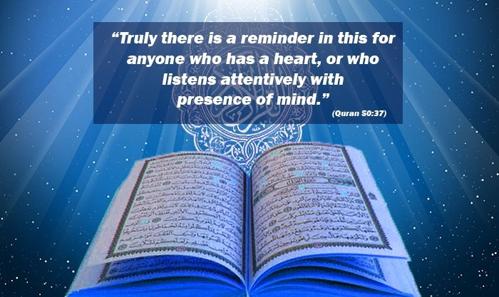 Quran Virtues 16