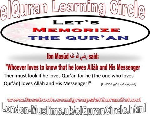 Quran Virtues 8